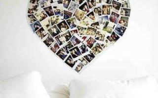 Как сделать сердце из фотографий на стене