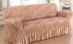 Какую ткань выбрать для чехла на диван