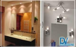 Как правильно сделать освещение в ванной комнате