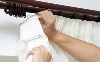 Как правильно вешать тюль на ленте