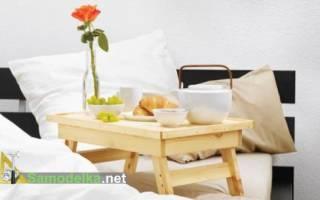 Столик кроватный для завтрака своими руками