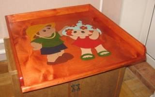 Столик для пеленания своими руками