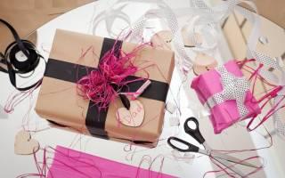 Как красиво завернуть подарок в подарочную бумагу