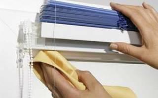 Как почистить горизонтальные жалюзи в домашних условиях