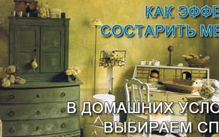 Состаривание мебели в стиле прованс своими руками