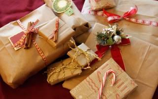 Как правильно заворачивать подарки в подарочную бумагу