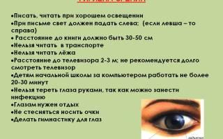 Как должен падать свет при письме ребенка