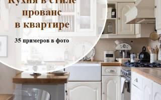Как украсить кухню в стиле прованс