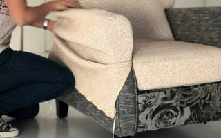 Как сшить накидку на кресло своими руками