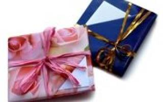 Как правильно завернуть подарок в подарочную бумагу