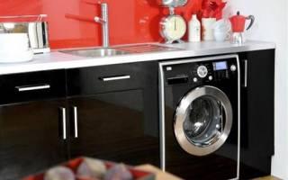 Как спрятать стиральную машину на кухне