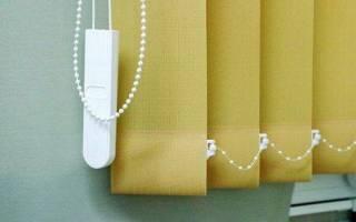 Как чистить жалюзи вертикальные тканевые